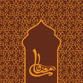 image of ramadan calligraphy  - Arabic Islamic calligraphy of text Ramadan Kareem with floral design decorate mosque door on brown background - JPG