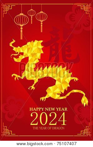 Chinese New Year Design For Year Of Dragon