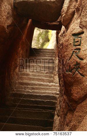perpendicular staircase in Huangshan park