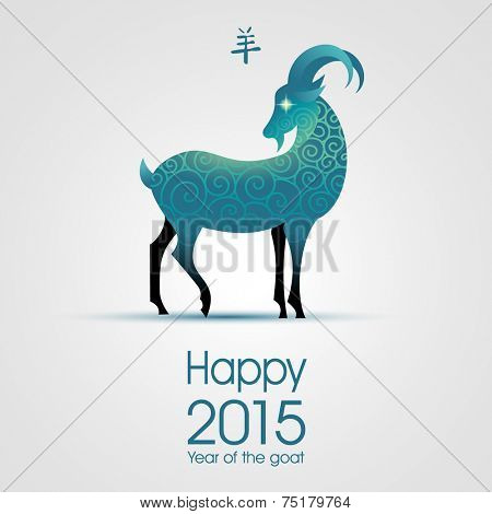 Happy new year,  2015, year of the goat in the Chinese zodiac, eps10 vector