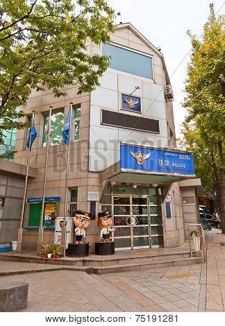 Jongno Police Station In Seoul, Republic Of Korea
