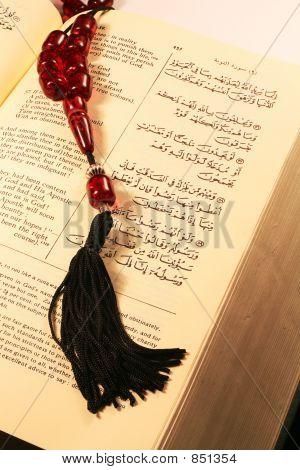 Holy Koran 2