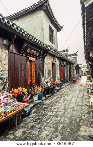 SANHE,CHINA - FEB 26: Sanhe old town Street on February 26th 2015 in China.Sanhe old town is a famous tourist attraction in Anhui.
