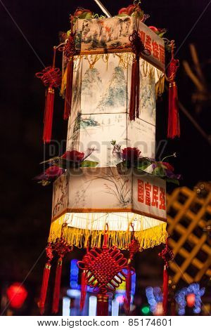 Exhibit of lanterns during the Lantern Festival.