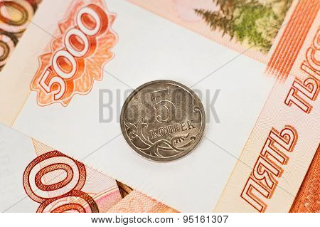 money Russia. the biggest and the smallest monetary unit in Russia