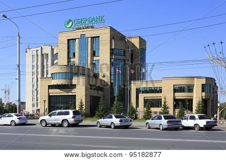 Central office of Sberbank Russia.