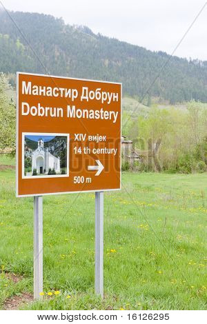 Dobrun Monastery, Bosnia and Herzegovina