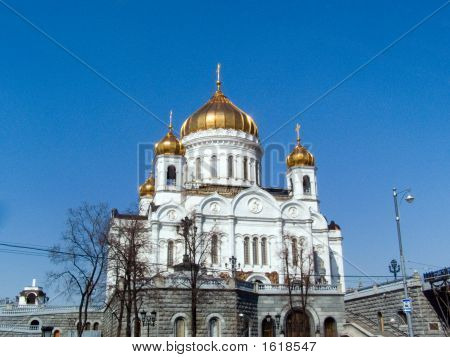 Cathedral Of Khrista Of Rescuer