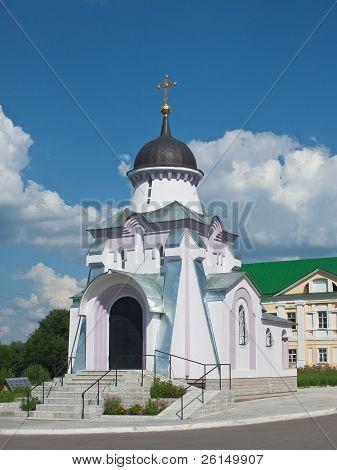 Christian Orthodox Chapel