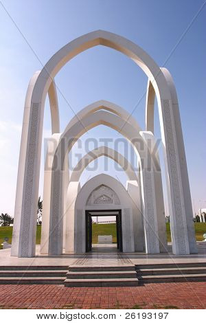 Alrumeilah Family Park's symbolic entrance, behind the Corniche in Doha, Qatar.