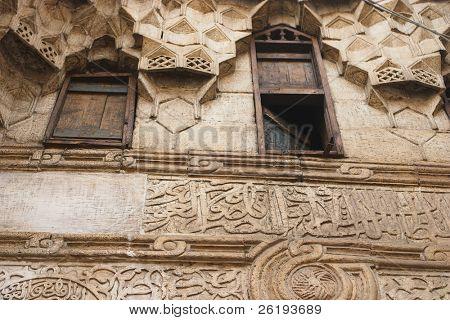 Details of ancient arch, Khan el-Khalili bazaar, Cairo