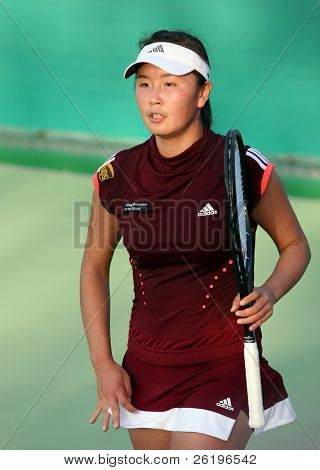 Shuai Peng of China at the Qatar Total Open, February 19, 2008. She lost her first-round match against France's Nathalie Dechy.