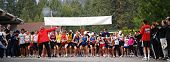 SOUTH LAKE TAHOE, CA - JUNE 14: Runners at the starting line take off after gun fires at the DeCelle