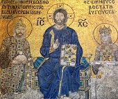 foto of constantinople  - Mosaic of Jesus Christ at Hagia Sofia - JPG