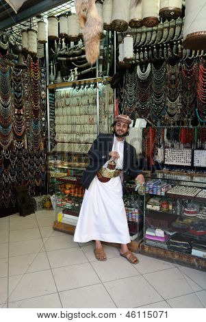 Jewellery Shop In Yemen