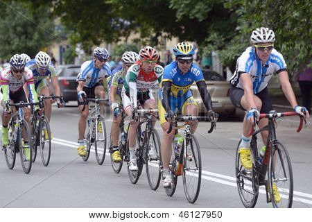 KIEV, UKRAINE - MAY 24: Main group of riders in the bicycle racing Race Horizon Park in Kiev, Ukraine on May 24, 2013