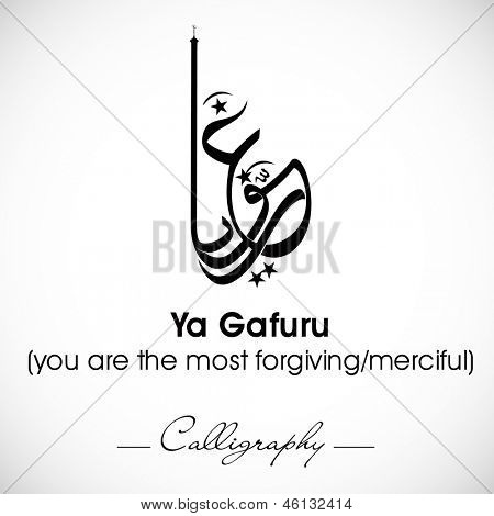 Arabic Islamic calligraphy of dua(wish) Ya Gafuru (you are the most forgiving/merciful) on abstract grey background.