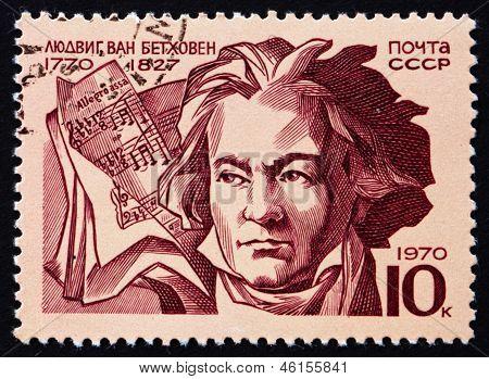 Estampilla Rusia 1970 Ludwig Van Beethoven