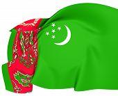 Постер, плакат: Флаг Туркменистана