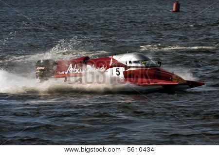 Formula 1 Powerboat World Championship, The 2D Day Of The Race Of The Grand Prix Russia