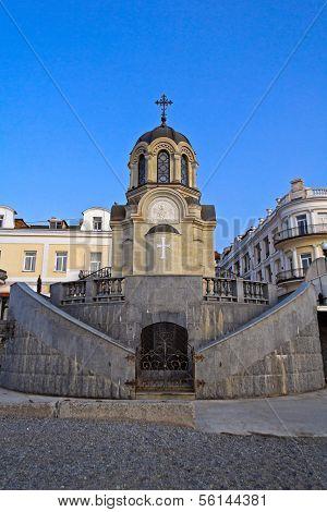 Orthodox Chapel In Yalta