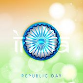 foto of ashoka  - Happy Indian Republic Day concept with Ashoka Wheel on national flag background - JPG