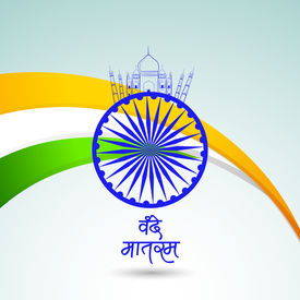 foto of ashoka  - Happy Indian Republic Day concept with Ashoka Wheel on national flag colors waves on green background - JPG