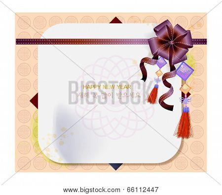 The view of New Year's card with flower