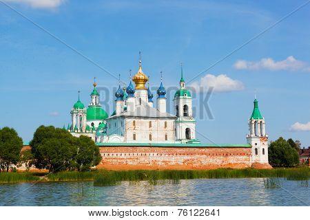 View of Spaso-Yakovlevsky Monastery in Rostov