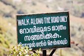 picture of tamil  - A sign tells people to stay on the road in English Tamil and Malayam - JPG