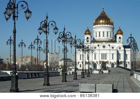 Patriarchal Bridge And The Cathedral Of Christ The Saviour In Moscow