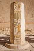 image of hatshepsut  - Part of the Queen Hatshepsut - JPG