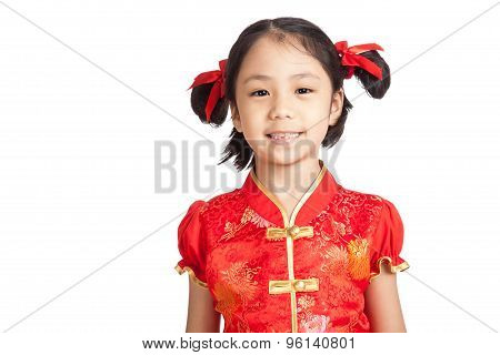 Asian Girl In Chinese Cheongsam Dress Smile