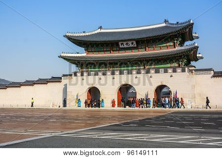 Gate Of Gyeongbokgung Palace In Seoul, South Korea