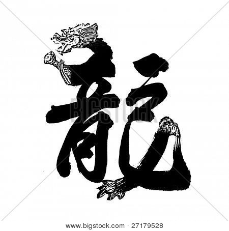 Chinese New Year Calligraphy for the Year of Dragon,the art of china,means dragon