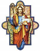 Jesus Christ Sacred Love Peace Faith Holy Heart Spirit Lamb Illustration poster