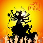 pic of navratri  - illustration of sculpture of goddess Durga killing Mahishasura - JPG