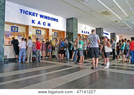 Kiev - Jun 17: Kiev Central Rail Station On June 17, 2013 In Kiev, Ukraine.