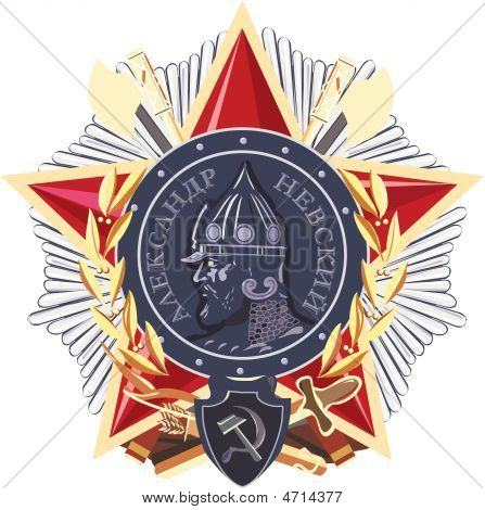 Alexander Nevskiy Order From Word War II