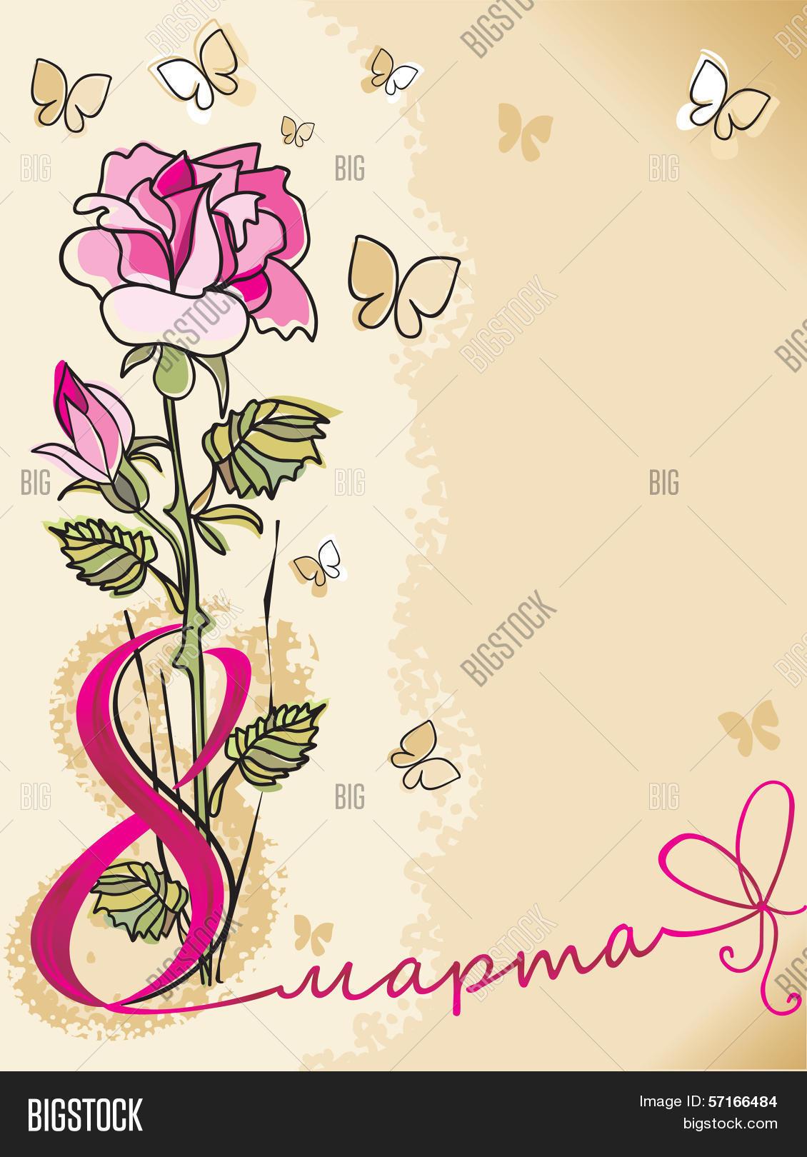 Виды рисунков на поздравительных открытках