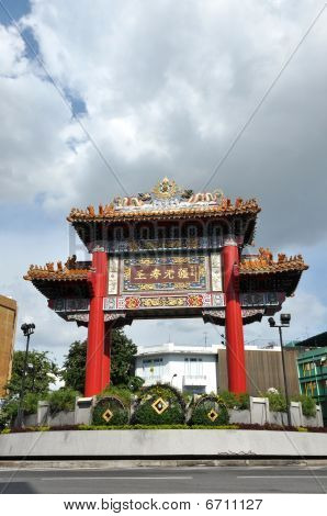 China Town Center Gate