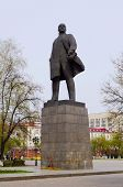 foto of lenin  - Monument to V - JPG
