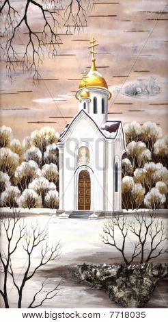Chapel In Honour Of Sacred Nikolay