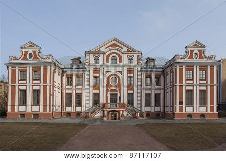 Kikiny Chamber. St. Petersburg. Russia.