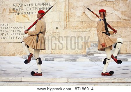 Guardsmen Near Parliament In Athens, Greece