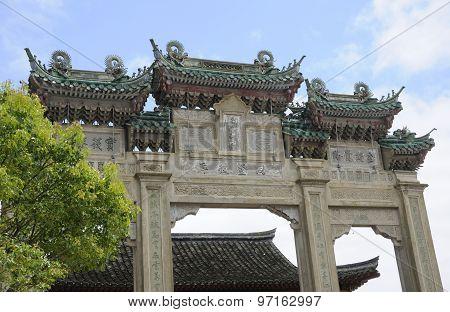Coastal Memorial Archway
