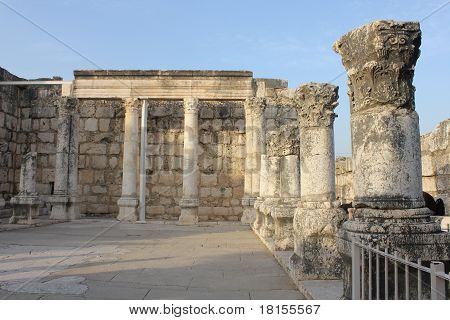 The biblical village of Capernaum
