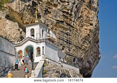 Uspenskiy Monastery In Crimea Near Bakhchisarai