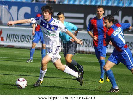 Artem Milevskyy de Dynamo Kyiv