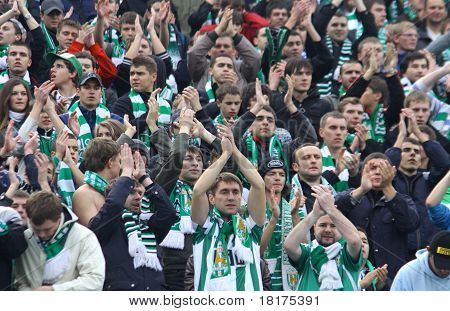Fc Karpaty Lviv Team Supporters